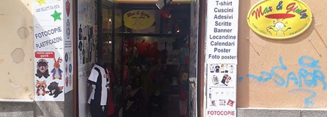 Max & Giuly Store